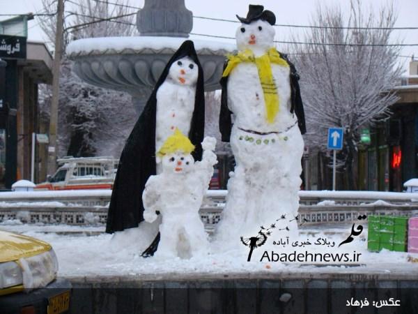برف آباده