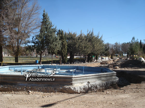 پارک شهر آباده در حال بازسازی