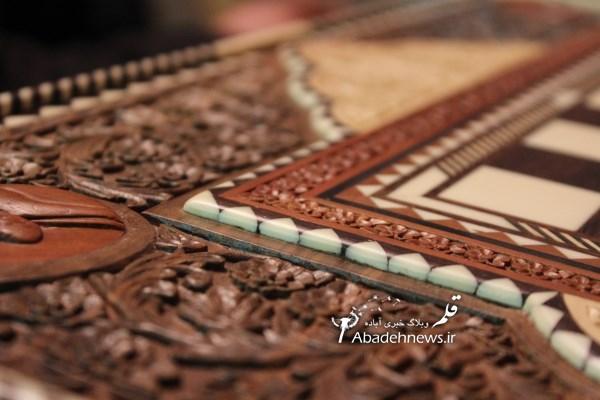 نمایشگاه مهبد هنر - قلم وبلاگ خبری آباده