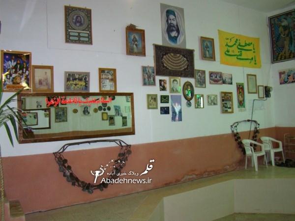 زورخانه آباده - قلم، وبلاگ خبری آباده
